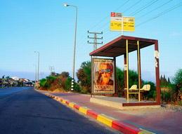 ענבל אברג'יל, תחנה