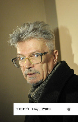 Limonov_single-w.jpg