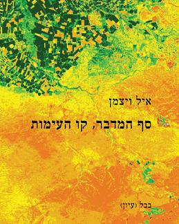 saf_cover_27.12.jpg