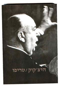 hitch-cover.jpg