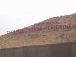 אנדרטת התחייה האפריקנית, דאקאר (תצלום: שרון רוטברד)
