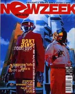 גליון 21 Newzeek