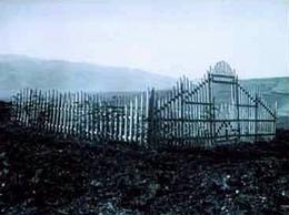 בית הקברות הארעי בתל-חי
