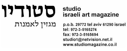 logo studio new black.jpg